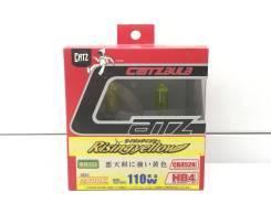 Лампы CATZ HB4 2800K повышенной яркости Япония Жёлтые