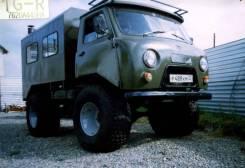 УАЗ, 1986