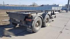 Тонар 974628, 2012