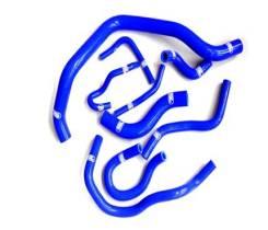 Патрубки системы охлаждения для Honda Civic D15 D16 EK3 96-98