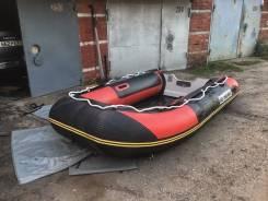 Лодка ПВХ бронированная с мотором Yamaha 9.9