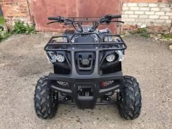 ATV 200, 2020