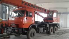 Ульяновец Мктб-30.2, 2008