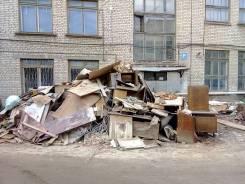 Вывоз мусора, старой мебели, хлама; Демонтаж; Грузчики