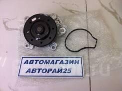 Помпа водяная 2ZR-FAE T-195 16100-39565