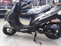 Regulmoto Digita 50cc, 2019