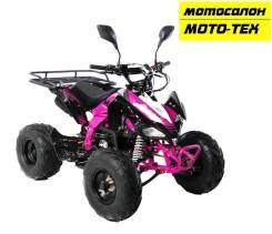 Квадроцикл бензиновый MOTAX ATV T-Rex Super LUX 125 cc , оф.дилер МОТО-ТЕХ, Томск
