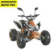 Квадроцикл бензиновый MOTAX ATV T-Rex LUX 125 cc , оф.дилер МОТО-ТЕХ, Томск, 2019