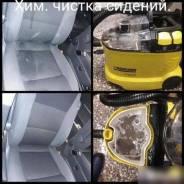 Химчистка салона авто/детейлинг