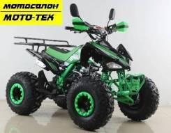 Квадроцикл бензиновый MOTAX ATV T-Rex -7 125 cc, оф.дилер МОТО-ТЕХ, Томск, 2019