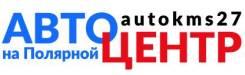 Диагностика, ремонт подвески, трансмиссии, двигателя, развал-схождение