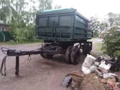 КамАЗ А-349, 1997