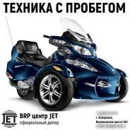 BRP Can-Am Spyder RT. 1 000куб. см., исправен, птс, с пробегом