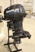 Лодочный мотор Marlin MP 30 AMH JET