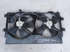 Вентилятор охлаждения Mitsubishi Outlander
