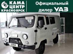 УАЗ 39099, 2019