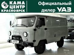 УАЗ 3741, 2019