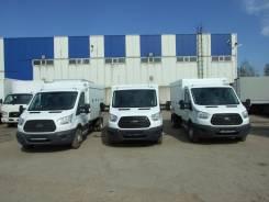 Ford Transit. Изотермический фургон (фургон для мороженого) 470L4, 4x2