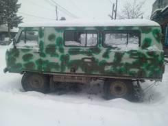 УАЗ Буханка, 1995