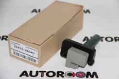Катушка зажигания Subaru 22433-AA540
