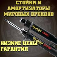 Втулка амортизатора задний (8 шт. ), зад, Произв. :«Trialli»