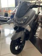 Yamaha NM-X. 150куб. см., исправен, птс, без пробега