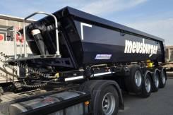 Meusburger Новтрак SK-345, 2019