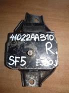 Подушка двигателя. Subaru Forester, SF5, SF9 Subaru Legacy, BC5 Subaru Impreza, GC7, GC8, GF7, GF8, GM8, GC8LD, GF8LD EJ202, EJ205, EJ20J, EJ254, EJ20...