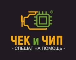 Ремонт ЭБУ (электронных блоков управления)