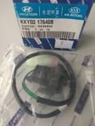 Концевой выключатель фонаря заднего хода KKY03 17 640B Hyundai-KIA