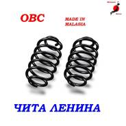 Пружины Передние OBC Toyota Corolla Axio Fielder Runx