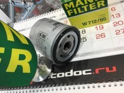 Фильтр масляный VAG 04E115561H (MANN W712/95)