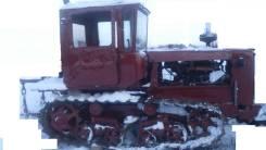 Вгтз ДТ-75. Продам трактор, 60 л.с. Под заказ