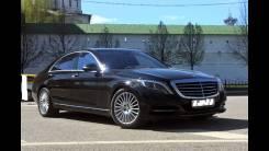 Прокат VIP-авто Mercedes W222