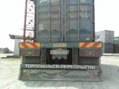 Перевозка контейнеров по краю.