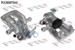 Суппорт тормозной Mitsubishi/Volvo Carisma/S40/V40 95- задн. прав. (доставка 2-3 FTE [RX389870A0]