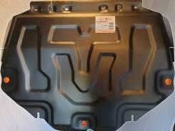 Защита двигателя. Mazda Mazda3, BM Mazda Axela, BM2AP, BM2AS, BM2FP, BM2FS, BM5AP, BM5AS, BM5FP, BM5FS, BMEFS, BMLFP, BMLFS, BYEFP P5VPS, PEVPS, SHY1...