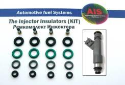 Ремкомплект на 4 инжектора=(FAW V5)3603030-28K, 23209-T2A00,