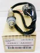 Датчик кислородный Subaru 22641-AA460 Гарантия Опт