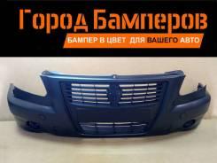 Новый передний бампер Газель 3302 (Бизнес)