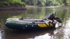 Лодка надувная Intex Seahawk 2 двухместная