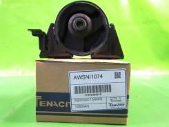 Подушка двигателя передняя TENACITY NISSAN AVENIR / BLUEBIRD SYLPHY / PRAIRIE / PRIMERA / SENTRA / SERENA / X-TRAIL 98- AWSNI1074
