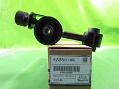 Подушка двигателя правая TENACITY NISSAN TIIDA 05-12 / EXPERT 06- / AD / WINGROAD 05- / BLUEBIRD SYLPHY 05-12 MR18 / 20DE AWSNI1140