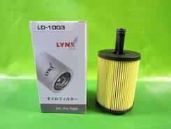 Фильтр масляный (вставка) LYNX (VAG/FORD Galaxy) (Filtron OE650/1, MANN HU719/7x) LO1003