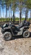 Stels ATV 850G Guepard Trophy. исправен, есть псм\птс, с пробегом