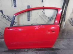 Дверь передняя левая Opel Corsa D 2006-2015 (3 Двери 93191126 124087)