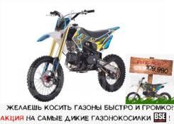 Питбайк BSE PH10-190e 17/14 PRO (Стантовый мотоцикл), дилер МОТО-ТЕХ, Томск, 2019