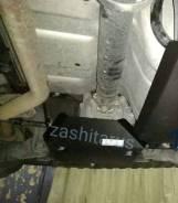 Защита редуктора Honda CR-V 2011-18 г RM1 RM4 RE5 2л. 2,4л Акпп