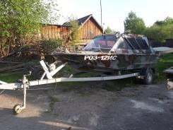 Катер Томь-525 с прицепом