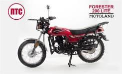 Motoland Forester 200. 200куб. см., исправен, птс, без пробега. Под заказ